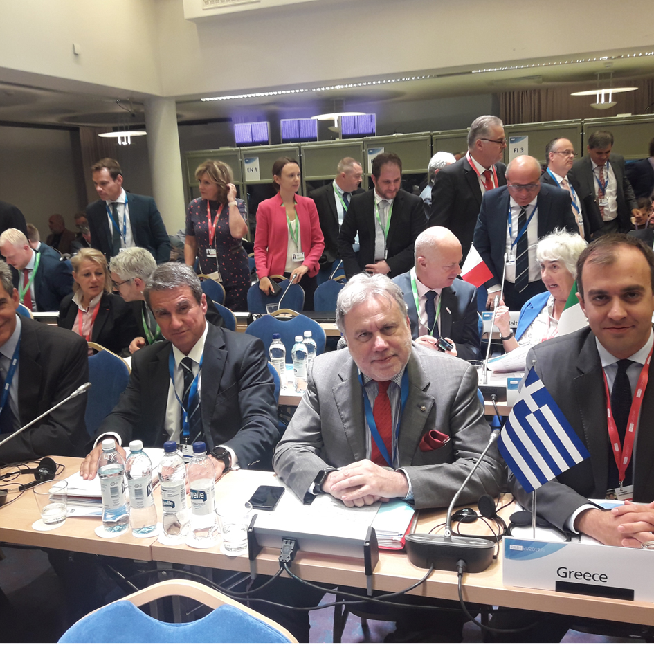 Greek delegation to the Interparliamentary Conference for the EU's Common Foreign and Security Policy and Defence Policy