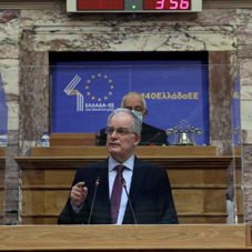 """Greece – EU: 40 years stronger together"" - Events commence at Hellenic Parliament and logo is presented – Special Session of European Affairs Committee"