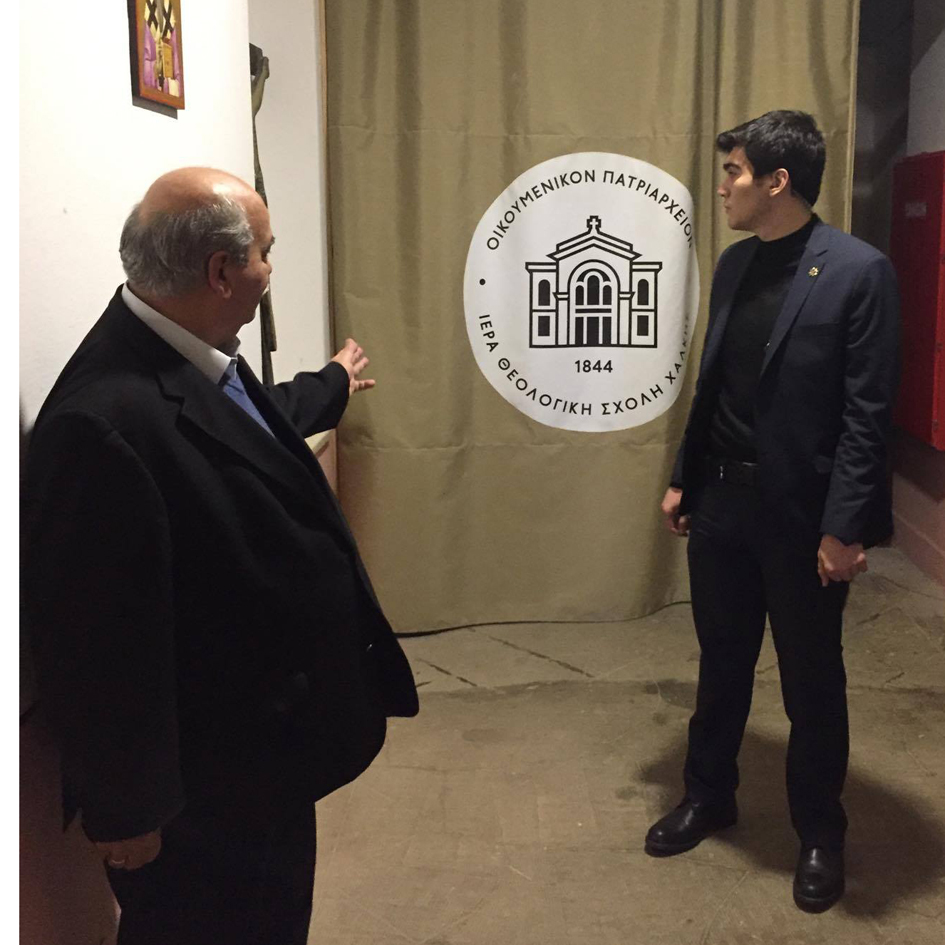 The President of the Parliament has visited the Theological School of Halki